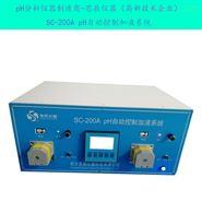 PH自動控制加液機(雙泵)SC-200