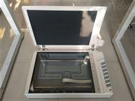 扫描版大米外观品质检测仪系统SDMW-A
