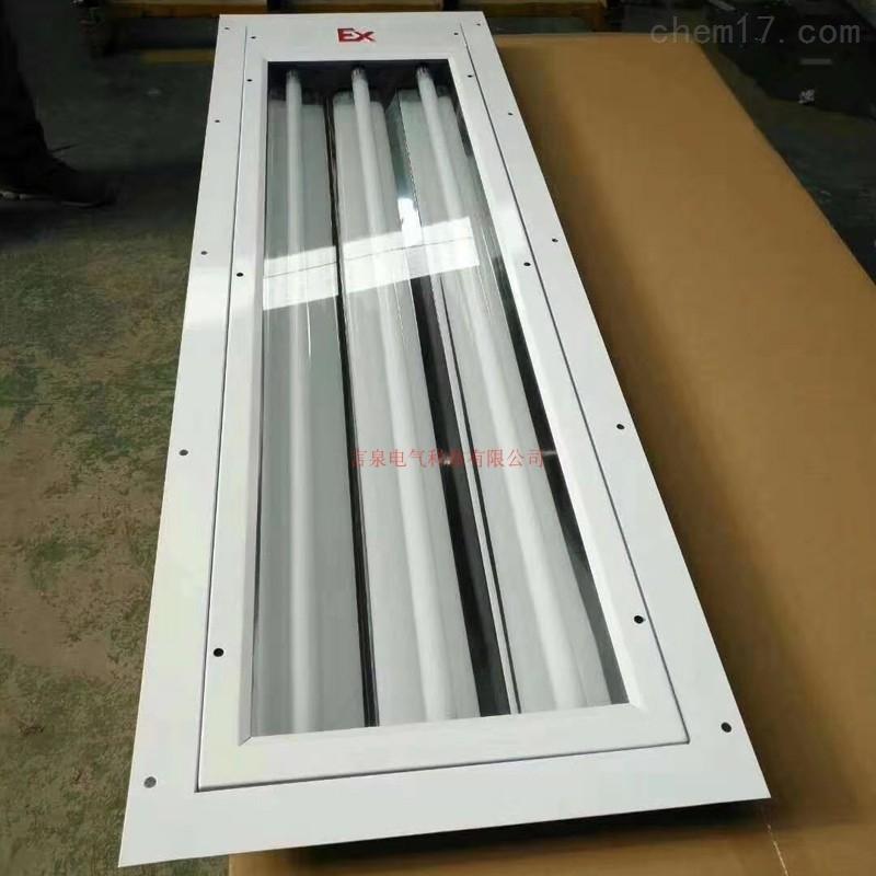 吉林600*1200防爆洁净区嵌入式固定照明灯