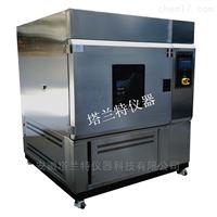 SN-900A塔蘭特水冷氙燈老化箱