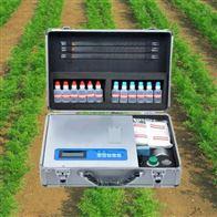 土壤养分检测仪SGT-H50
