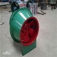 GXF-II-5A低噪声斜流式管道通风机