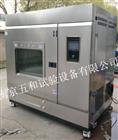 南京環境試驗箱廠家-HQ-600B混合氣體腐蝕試驗箱