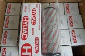 HYDAC过滤器滤芯特价0660D系列