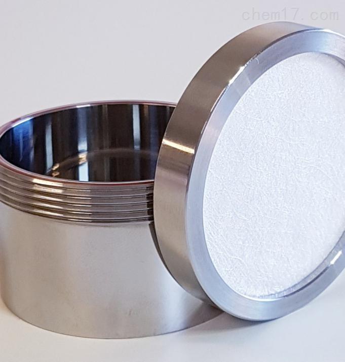 HK-CPFD-CUP-07-泰克伦冻干用螺纹杯