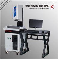 自动CNC影像仪测量机