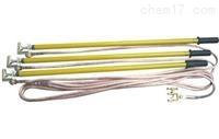 JDX110KV携带型短路接地线厂家