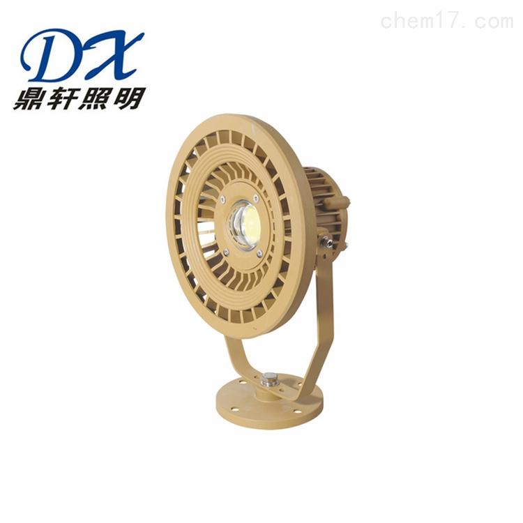 油库座式LED防爆投光灯120W/150W