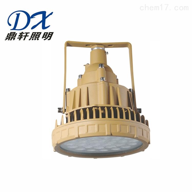 鼎轩照明防爆LED泛光50W价格油库泛光灯