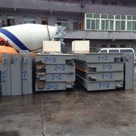 SCS-80t16米80吨出口式地磅 上海装箱100t磅称