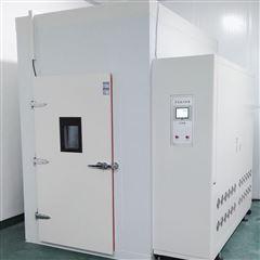 北京步入式高低温试验室定做
