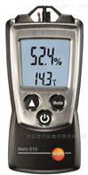 迷你型温湿度仪testo 610