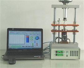型号;ZRX-27085半导体粉末电阻率测试仪