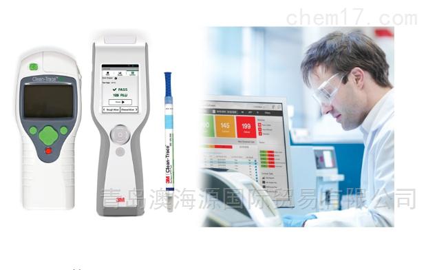 Clean-Trace ATP LM1荧光仪/照度计