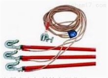 JDX-WS-220KV携带型短路接地线