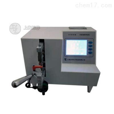 YY/T0170-QD牙挺强度试验仪