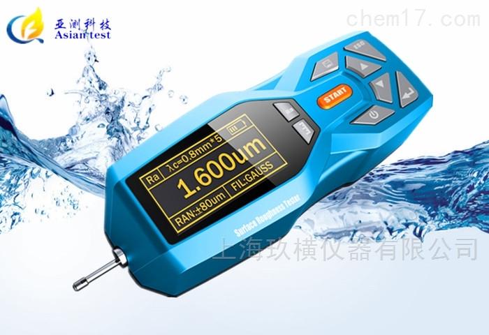 TR300表面粗糙度仪