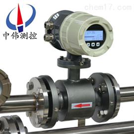 ZW-LDG高压型电磁流量计