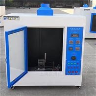 QB-8519IEC60695-11-10测试标准ul94燃烧试验机