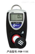 PGM-11XX个人有毒气体检测仪