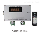 SP-1204A一氧化碳氣體檢測報警器