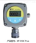 SP-3104Plus固定式有毒氣體檢測儀