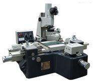 新天单/双显示万能工具显微镜JX13V/JX13VS