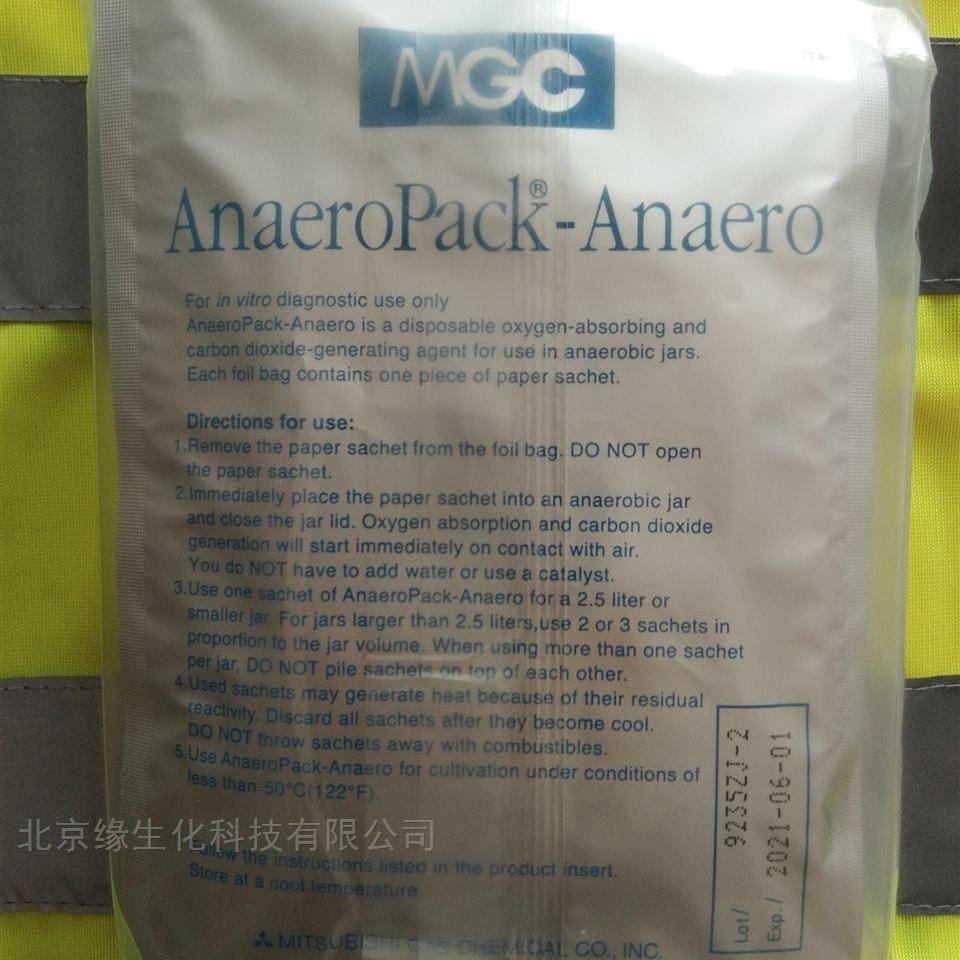 三菱厌氧产气袋2.5L