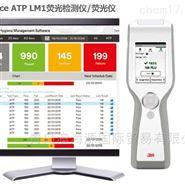 Clean-Trace進口3M熒光儀/照度計ATP LM1