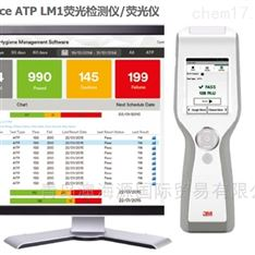 Clean-Trace进口3M荧光仪/照度计ATP LM1