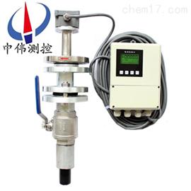 ZW-LDC插入分体式电磁流量计