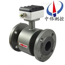 ZW-LDQ防水型电磁流量计