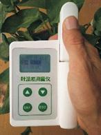 植物叶片温差测量仪SYS-S06