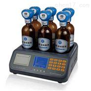 生物化学需氧量(BOD5)测定--兰州连华