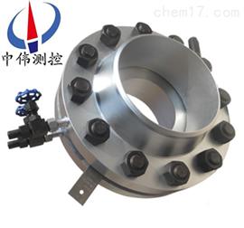 ZW-LGK高压型孔板流量计