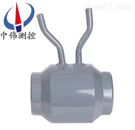 ZW-LGH焊接喷嘴流量计