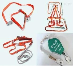 悬挂双背带式安全带 简易全身式安全带 电工单控安全带