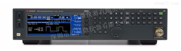 N5183B维修租赁Keysight安捷伦信号发生器