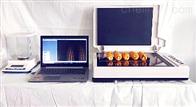 玉米考种分析系统SYKZ-A