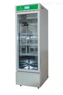 种子低温储藏柜DW-10