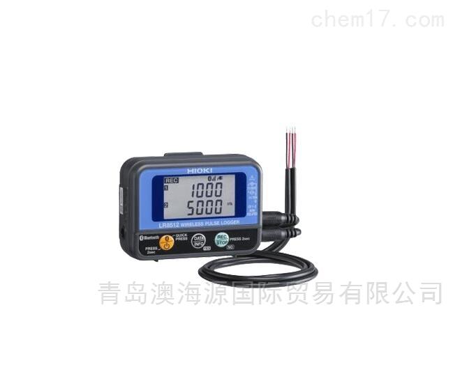 LR8512日本日置HIOKI无线脉冲数据采集器