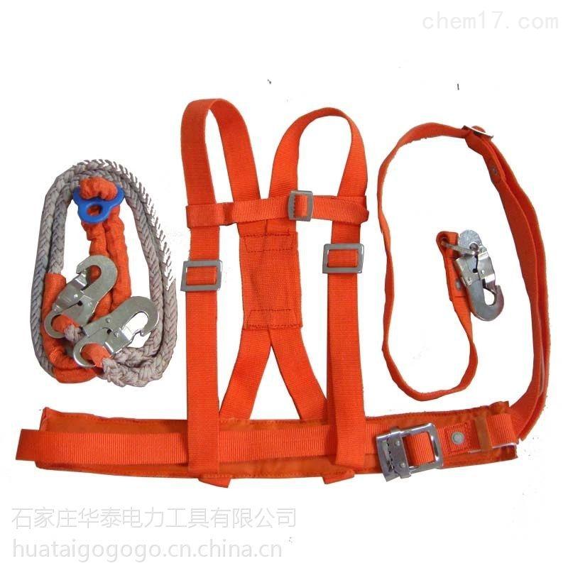 黄色双保险安全带 带式双钩双保险安全带