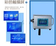 一体式在线油烟监测系统