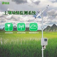 FT-TS600土壤墒情实时监测系统
