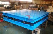 3*4米大型混凝土振动平台