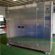 东莞可程式包装材料恒温恒湿测试箱