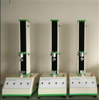东莞现货生产销售电脑式单柱拉力试验机