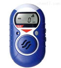 XP-O2美國霍尼韋爾便攜式氧氣氣體檢測儀
