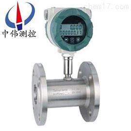 ZW-LWG电池供电涡轮流量计