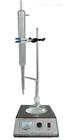 ZL-260A石油产品水分测定仪